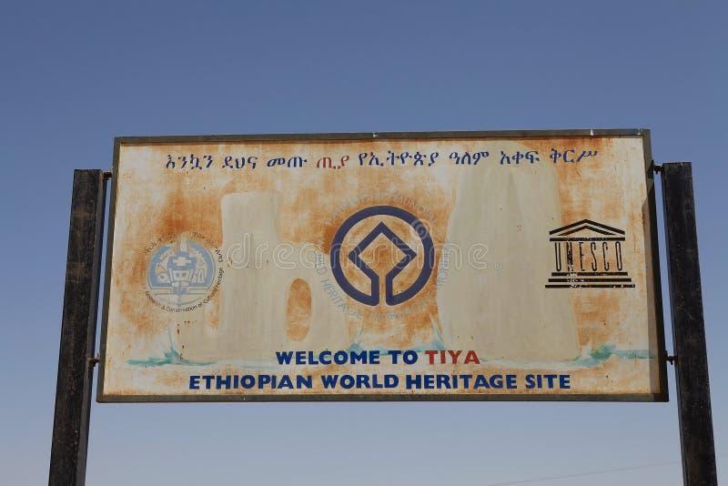 Local etíope de Eritage do mundo de Tiya fotos de stock royalty free