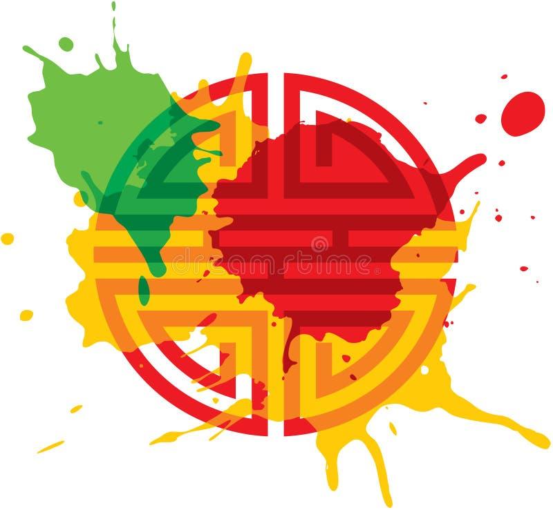Paint Splash Oriental Design Element Stock Image