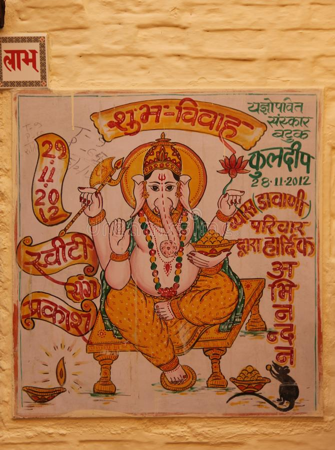 A painting of the hindu god Ganesha. Decorates a wall on one of the building in the city of Jaisalmer, India royalty free stock photo