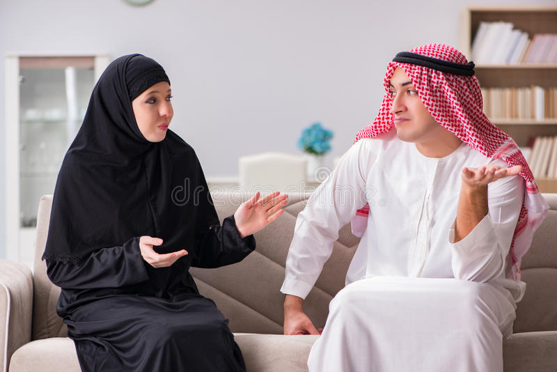 The pair of arab man and woman stock photography