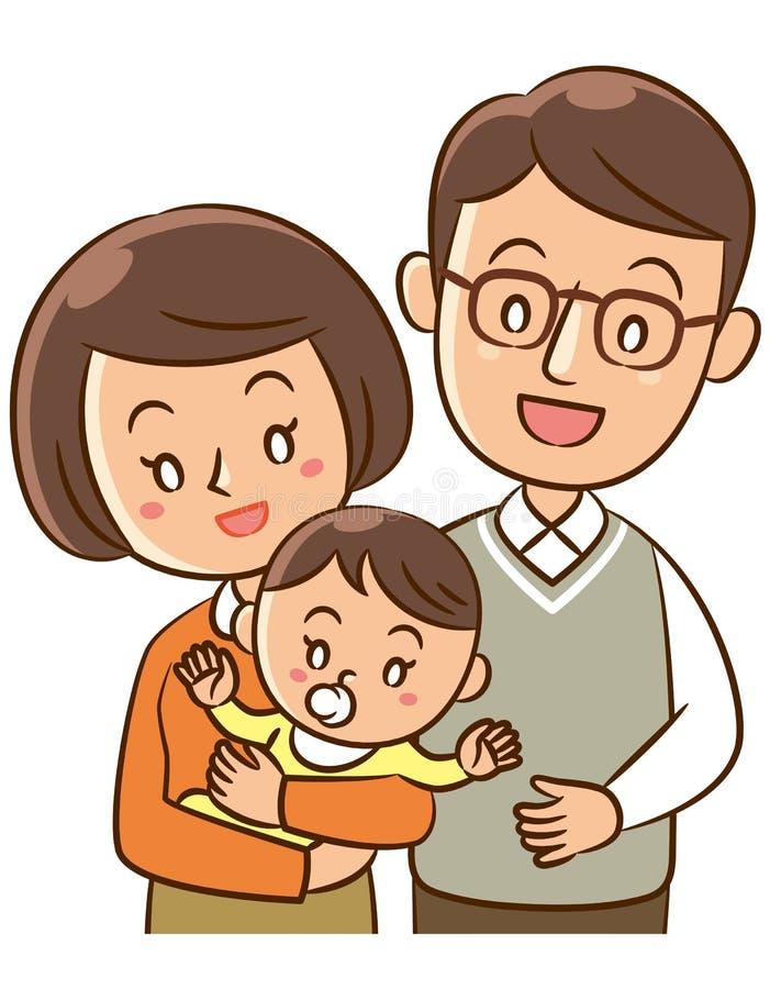 Pais e bebê ilustração do vetor