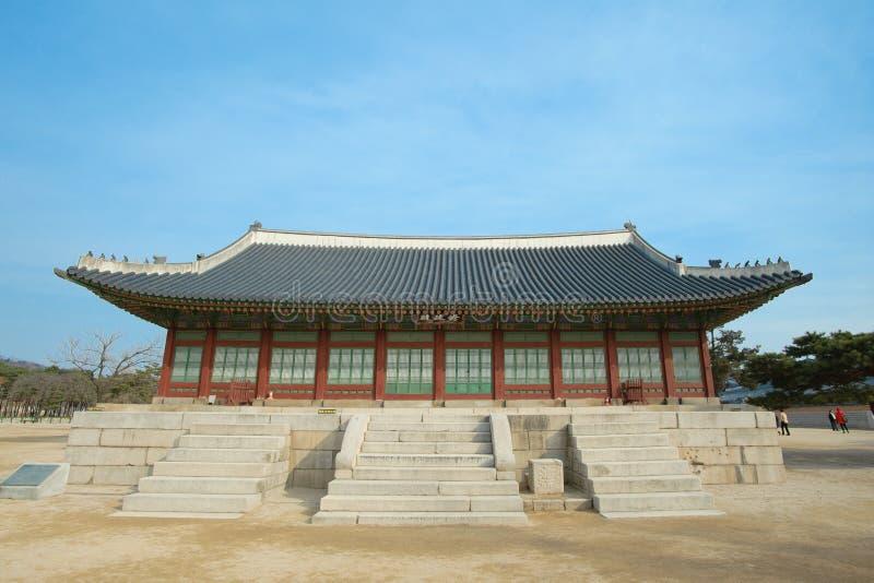 Paisagem bonita da História de Coreia do palácio de Kyongbok fotos de stock royalty free