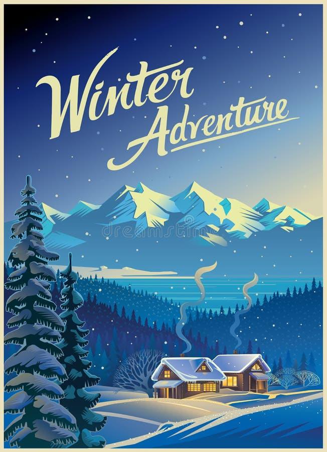 Paisagem da floresta do inverno ilustração royalty free