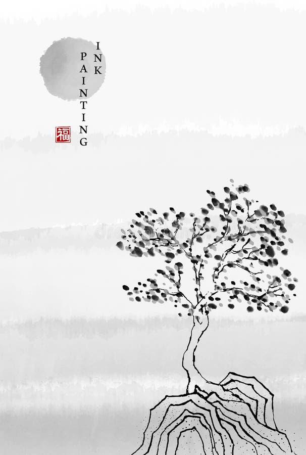 Paisagem da ilustração da textura do vetor da arte da pintura da tinta da aquarela da árvore e do molde do fundo do por do sol Tr imagens de stock royalty free