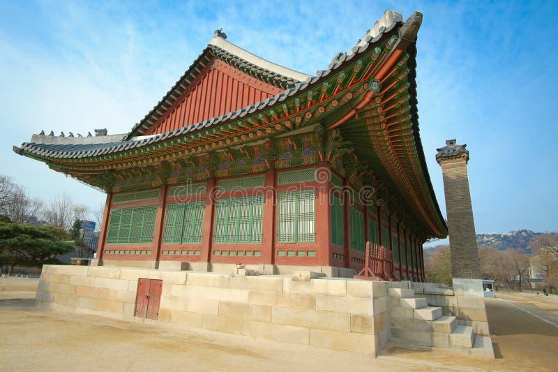 Paisagem de Coreia do palácio de Kyongbok fotografia de stock