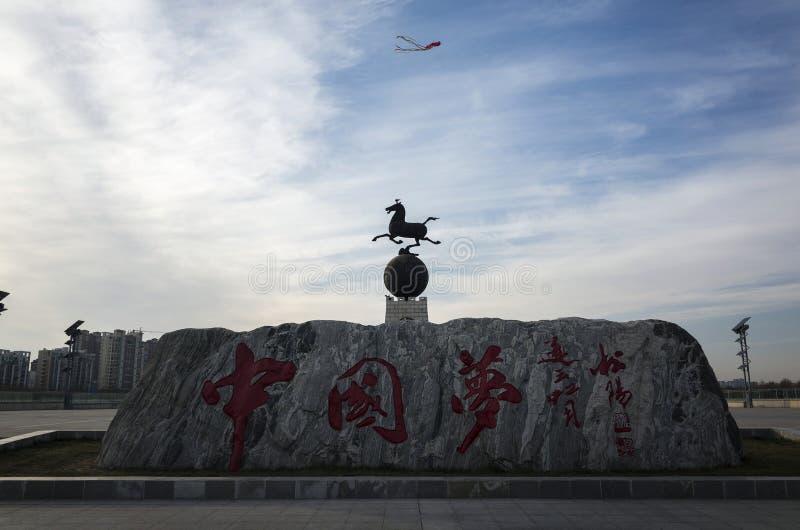 Paisaje de la ciudad de Dezhou foto de archivo
