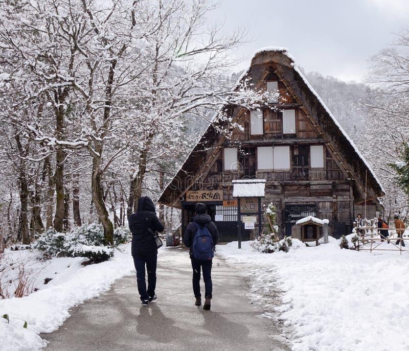 Paisaje del invierno en el pueblo de Shirakawago, Japón fotografía de archivo libre de regalías