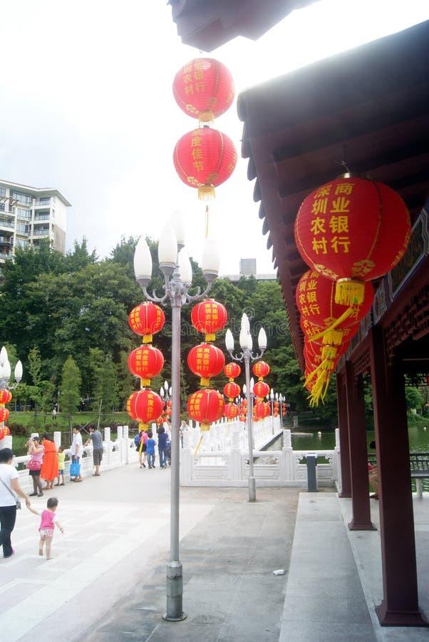 Paisaje del parque del lichí de Shenzhen imágenes de archivo libres de regalías