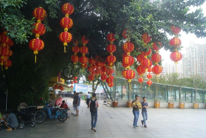 Paisaje del parque del lichí de Shenzhen, en China fotografía de archivo libre de regalías
