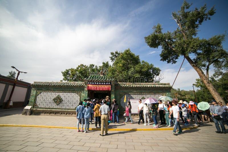 Paisaje del templo del alquitrán de China Qinghai Xining imagen de archivo