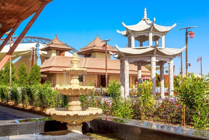 Paisaje moderno de Safari Park en Dubai en al-Warka imágenes de archivo libres de regalías
