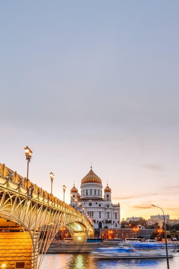 Paisaje urbano con las vistas de la catedral de Cristo el salvador imágenes de archivo libres de regalías