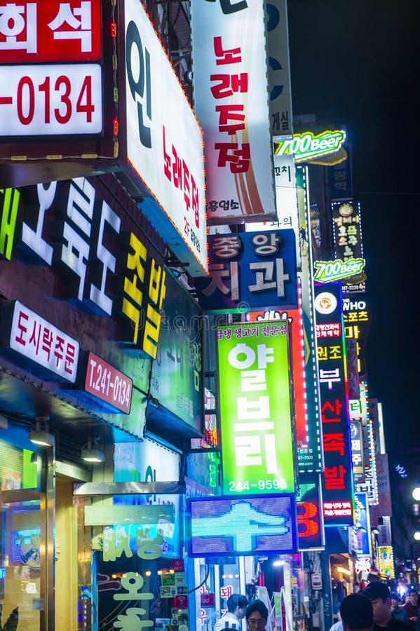 Paisaje urbano de la Corea del Sur de Bus?n imágenes de archivo libres de regalías