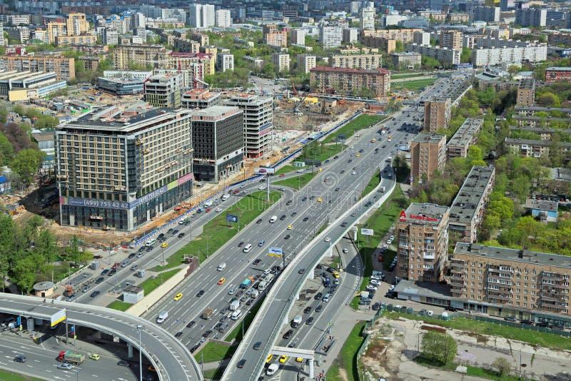 Paisaje urbano de Moscú imagen de archivo libre de regalías