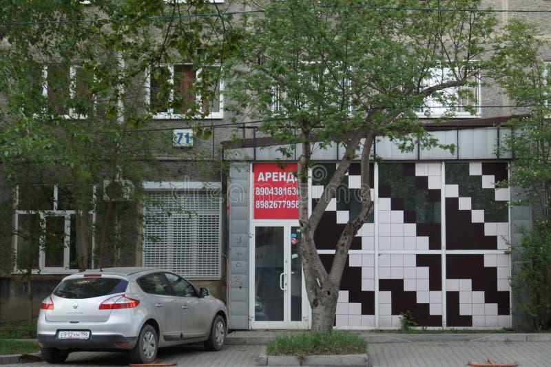 Paisaje urbano: vista de un edificio residencial en la calle de Mamina-Sibiryak, diseño al aire libre del sitio para el negocio imagen de archivo libre de regalías