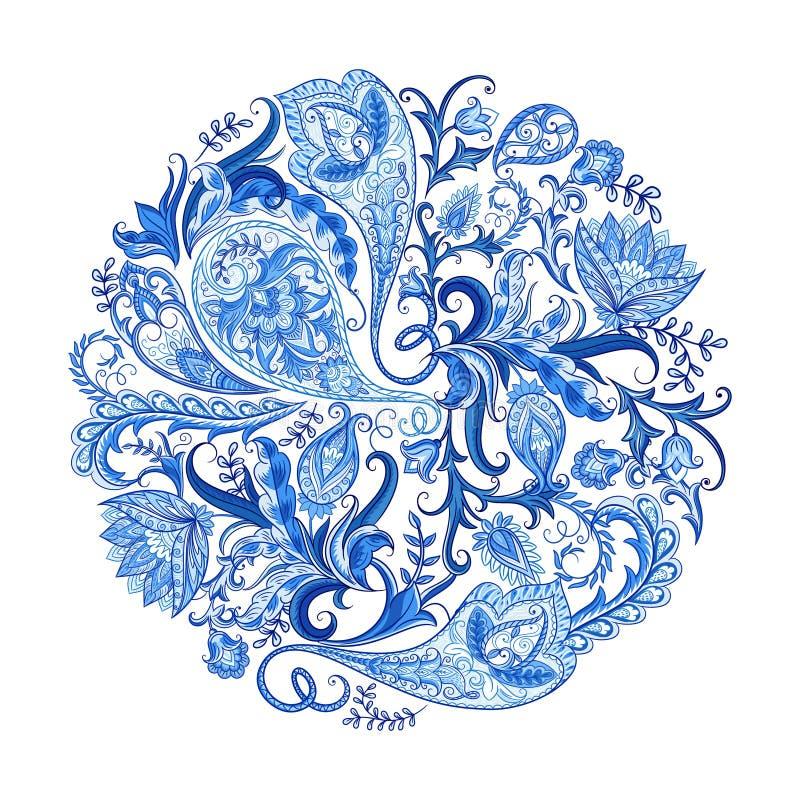 Paisley Decorative Pattern royalty free illustration