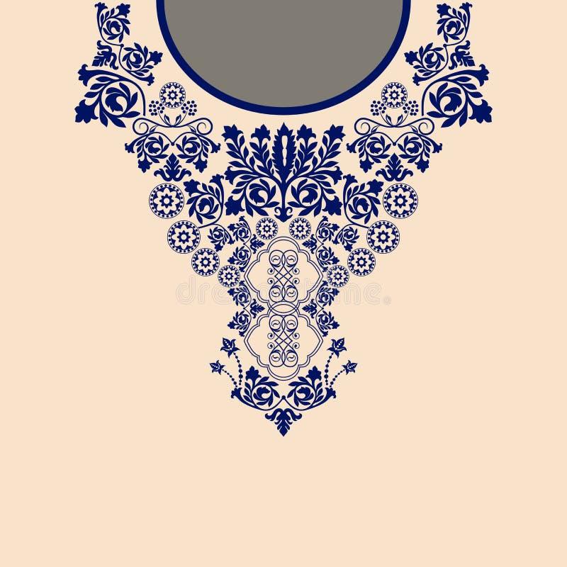 Paisley dekoracyjna granica ilustracja wektor