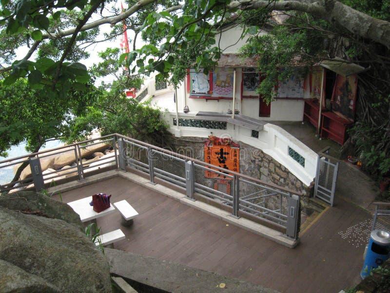 Pak Tai Temple, at Ma Hung park, Stanley, Hong Kong. Pak Tai Temple surrounded by beautiful trees, in Ma Hung park, Stanley, Hong Kong stock images