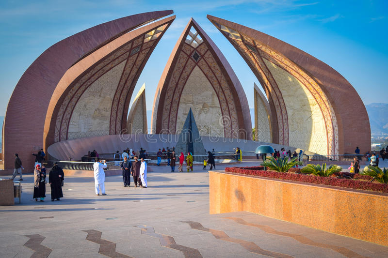 Pakistan Monument. The Pakistan Monument in Islamabad, Pakistan, is a national monument representing the nation's four provinces and three territories. After a stock photography