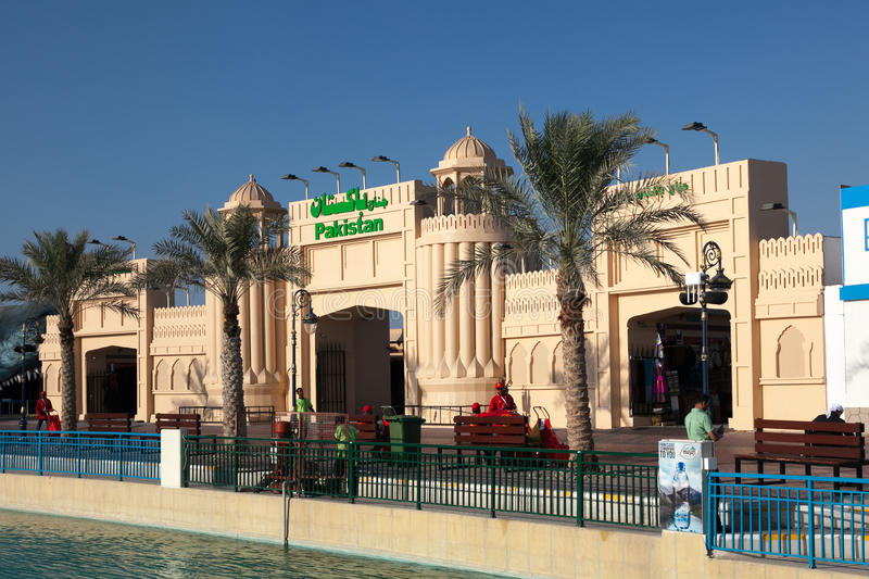 Pakistan-Pavillon an globalem Dorf Dubais stockfotografie