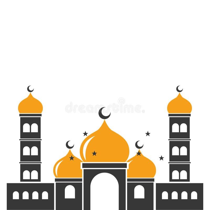 Palácio antigo mahal de Taj ilustração do vetor