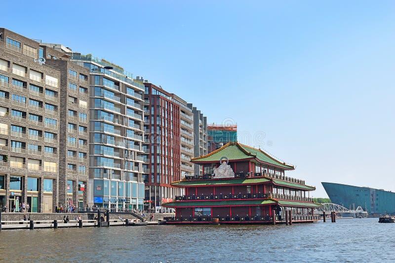 Palácio chinês do mar do restaurante em Amsterdão foto de stock royalty free