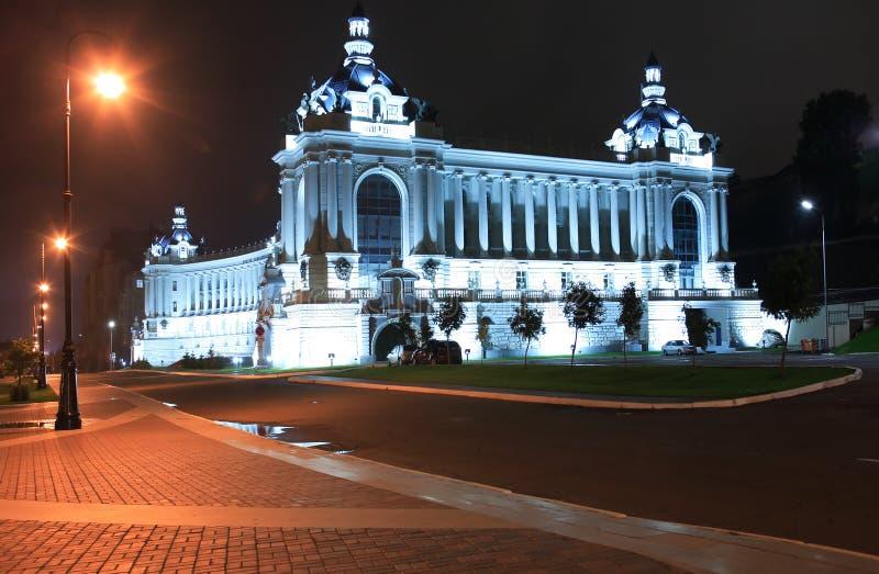 Palácio da agricultura em Kazan fotos de stock