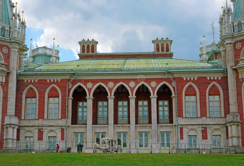 Palácio da imperatriz Catherine do russo II em Moscou imagens de stock
