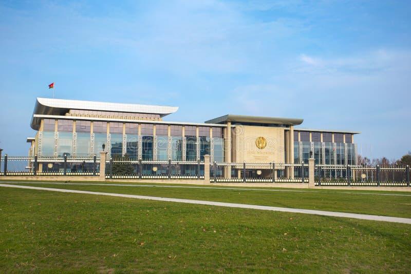 Palácio da independência Minsk, Bielorrússia. imagem de stock royalty free