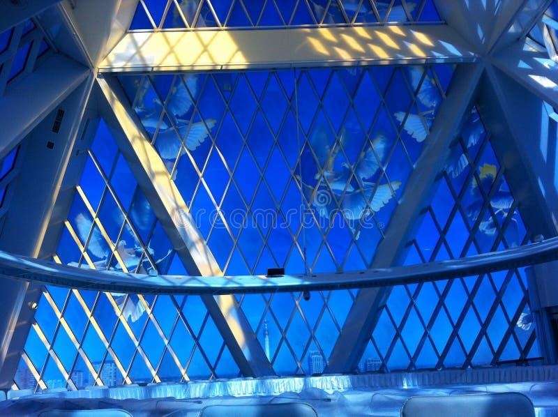 Palácio da paz e do acordo fotografia de stock royalty free