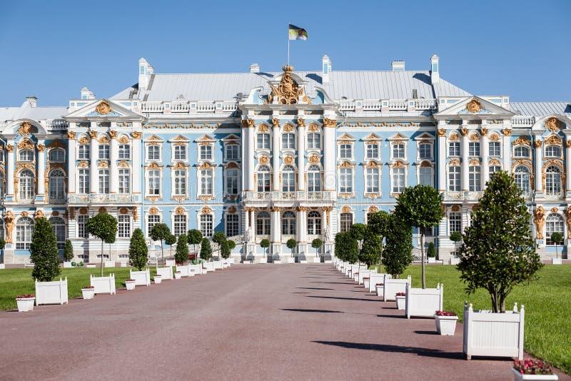 Palácio de Catherine em Tsarskoe Selo fotos de stock