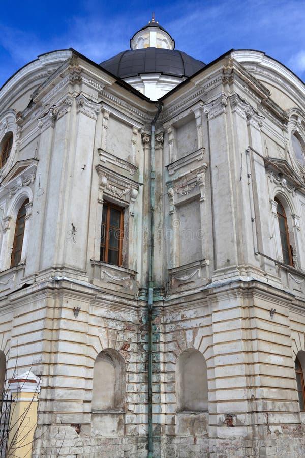Palácio de Catherine The Great fotografia de stock royalty free