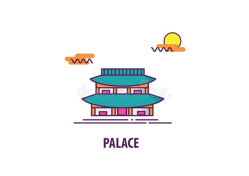 Palácio de Coreia do Sul ilustração stock