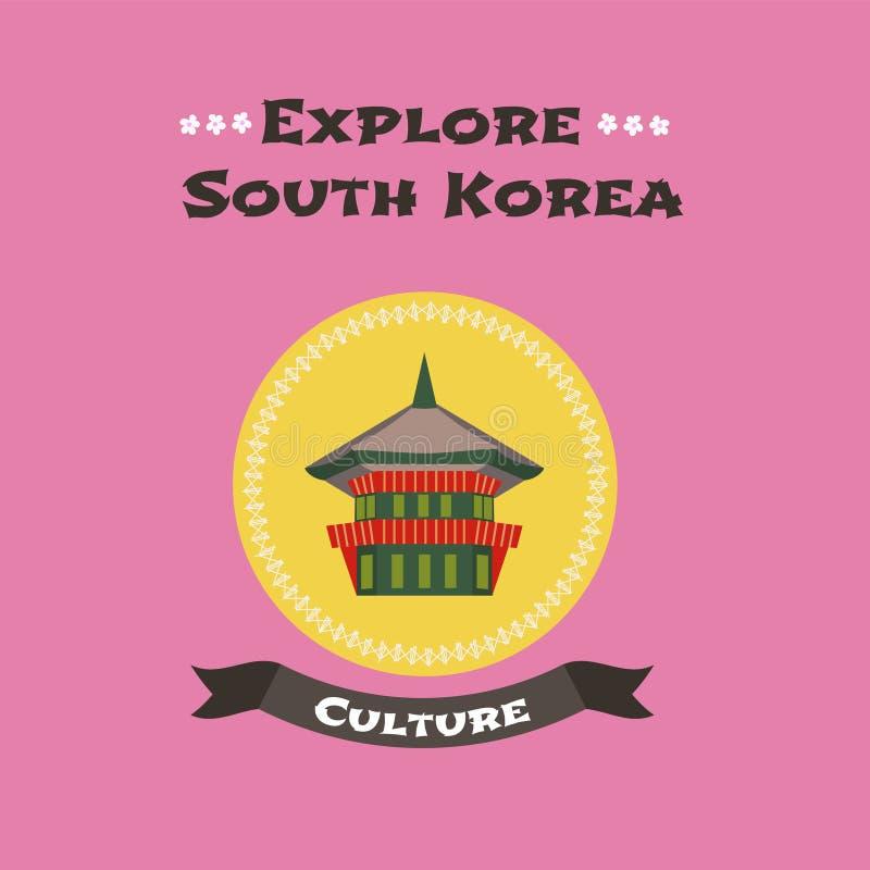Palácio de Gyeongbokgung do coreano na ilustração do vetor de Seould ilustração royalty free