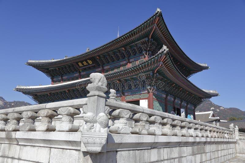 Palácio de Gyeongbokgung, Grand Place Seoul, Coreia do Sul, Ásia - tiro novembro de 2013 fotografia de stock royalty free