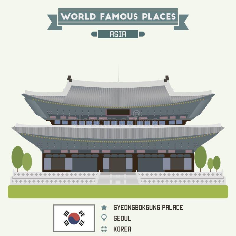 Palácio de Gyeongbokgung Seoul ilustração royalty free