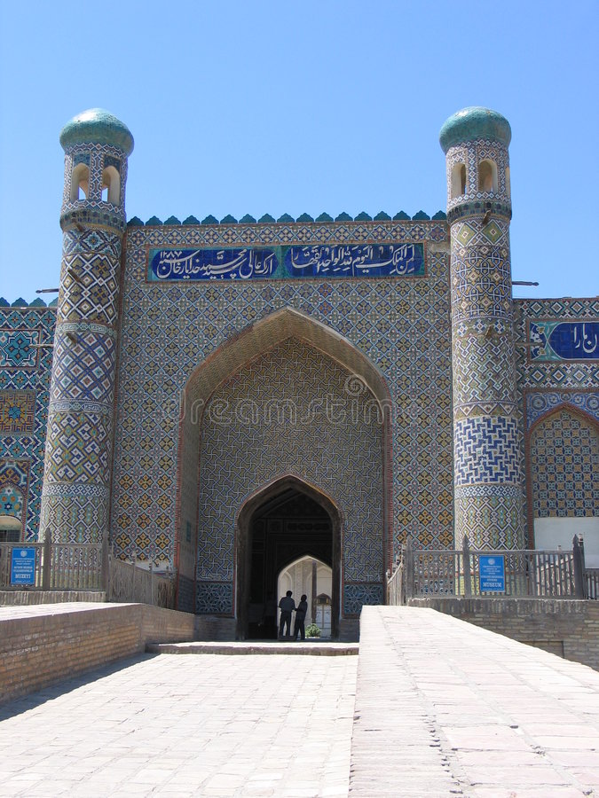 Palácio de Kokand fotos de stock royalty free