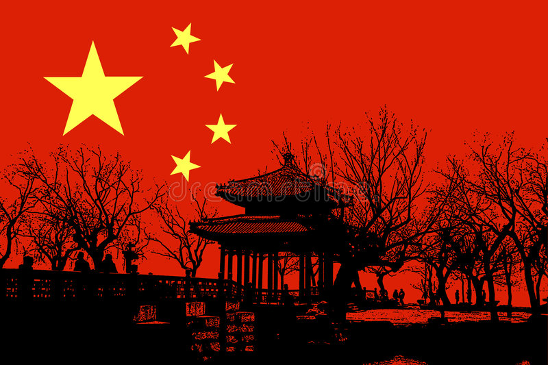 Palácio de verão 1 de Beijing ilustração do vetor