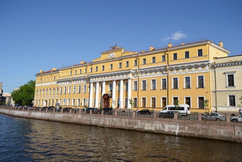 Palácio de Yusupov foto de stock royalty free