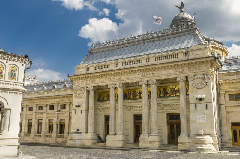 Palácio do patriarcado em Bucareste imagens de stock