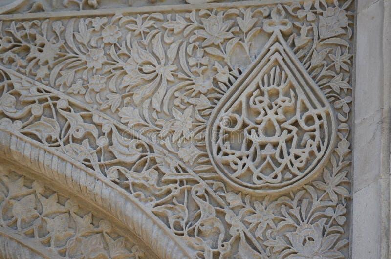Palácio do Shirvanshahs na cidade velha de Baku, capital de Azerbaijão fotos de stock