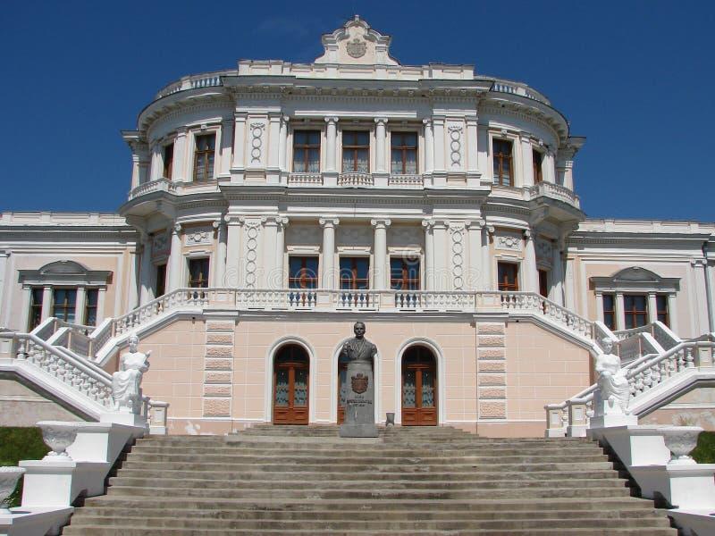 Palácio-museu ilustração royalty free
