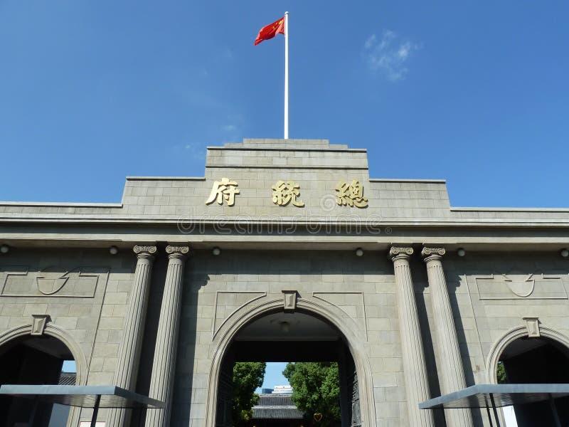 Palácio presidencial de Nanjing foto de stock royalty free