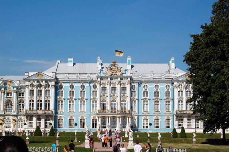 Palácio St Petersburg de Catherine The Great, Rússia fotografia de stock