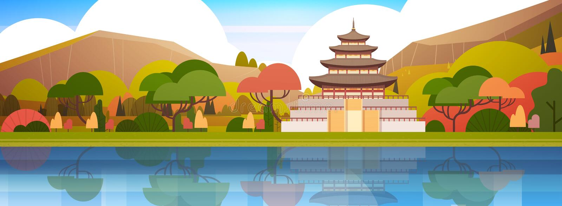 Palácio tradicional ou templo da paisagem bonita de Coreia do Sul sobre a opinião famosa do marco do coreano das montanhas ilustração royalty free