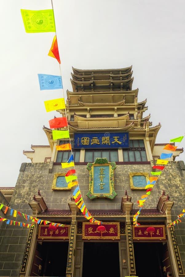 Palácio Wuxi China de Lingxiao fotografia de stock royalty free