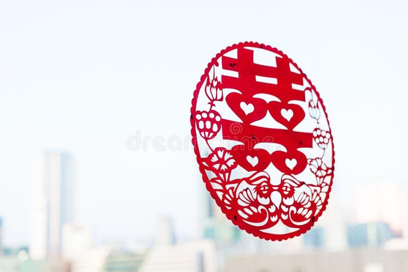 Palabra china del saludo de la boda en ventana fotos de archivo libres de regalías