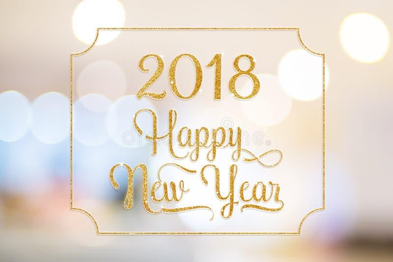 Palabra chispeante 2018 del brillo del oro de la Feliz Año Nuevo con el fram de oro imagenes de archivo