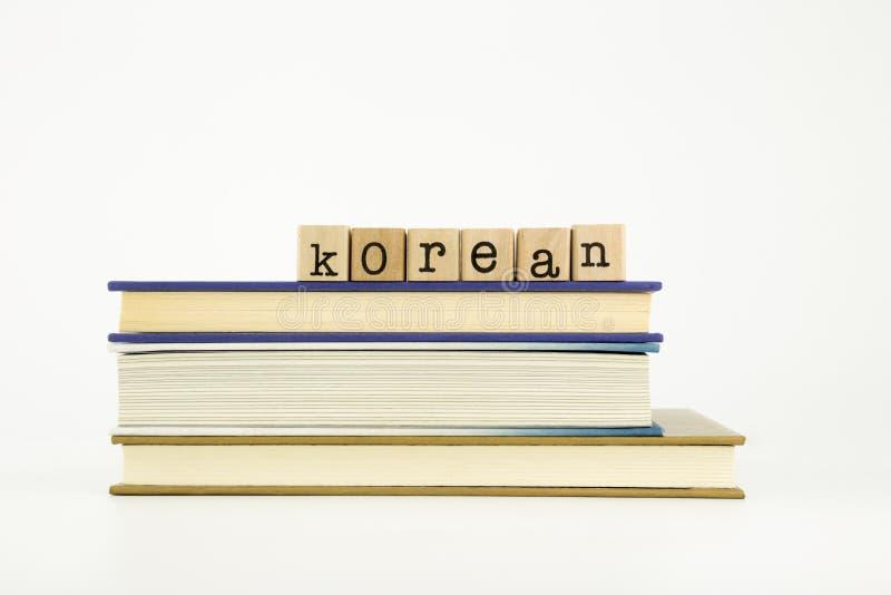Download Palabra Coreana De La Lengua En Sellos Y Libros De Madera Imagen de archivo - Imagen de leído, aprenda: 41918357