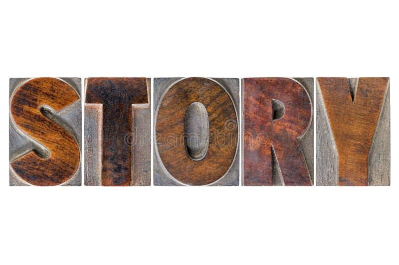 Palabra de la historia en el tipo de madera imagenes de archivo